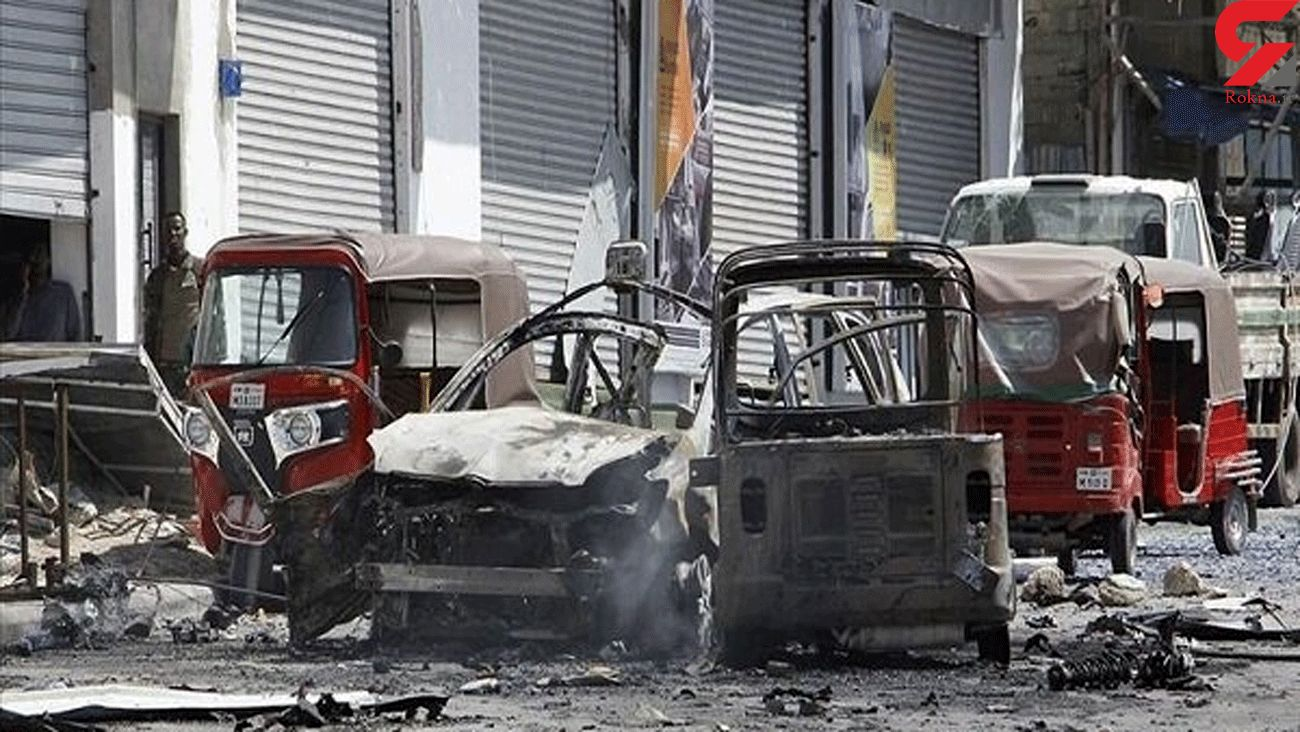 Explosion near Presidential Palace in Somalia