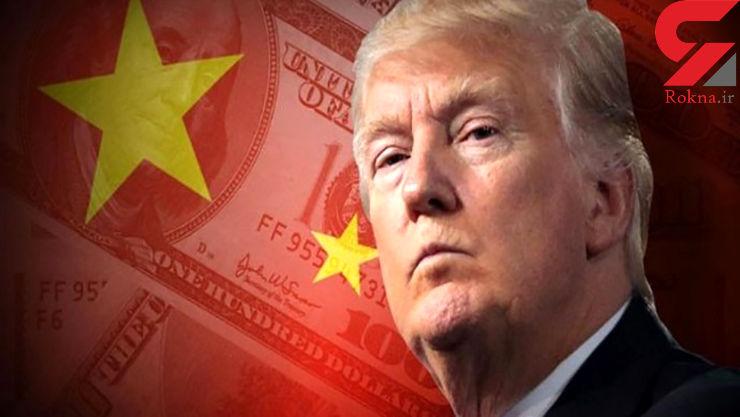 مخالفت چین با تحریمهای یکجانبه آمریکا علیه ایران