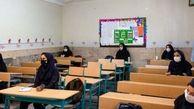 بهرهبرداری بیش از هزار کلاس درس در خراسان رضوی