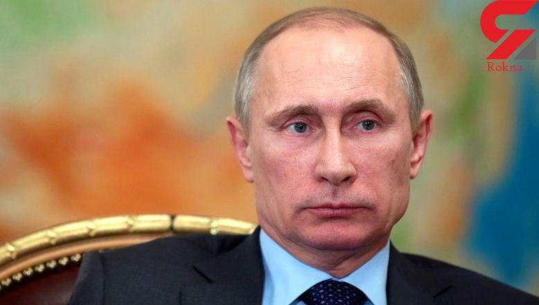 واکنش پوتین به تجاوز سه گانه به سوریه