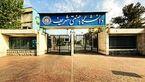 رتبه جالب ایران در بین 10 کشور جهان که بیشترین دانشگاه را دارند