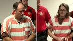 قتل دختر 16 ساله توسط پدرو مادر شکنجه گر+عکس