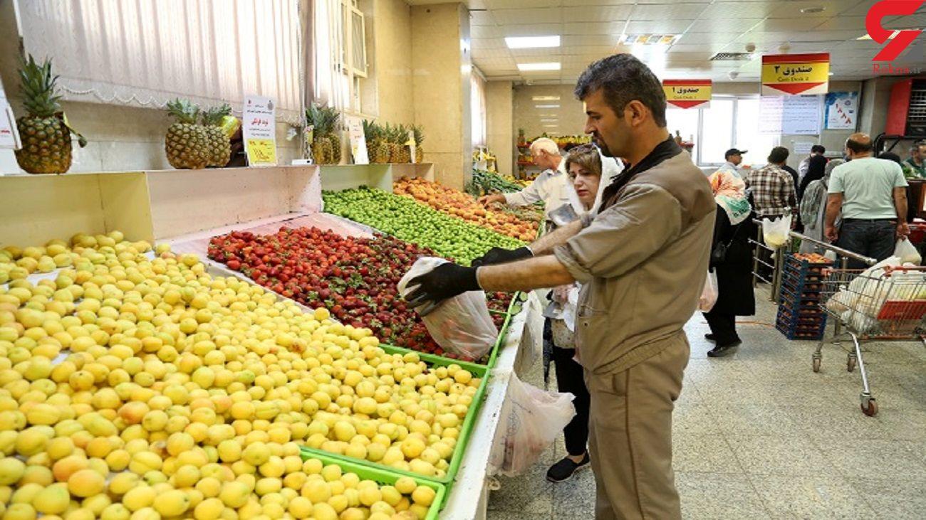 افزایش ۱۰ درصدی قیمت میوه در بازار +نرخنامه