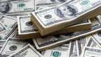 قیمت دلار و قیمت یورو امروز یکشنبه 26 اردیبهشت + جدول قیمت