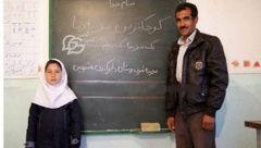 کوچکترین مدرسه جهان در ایران/ یک معلم برای یک دانش آموز