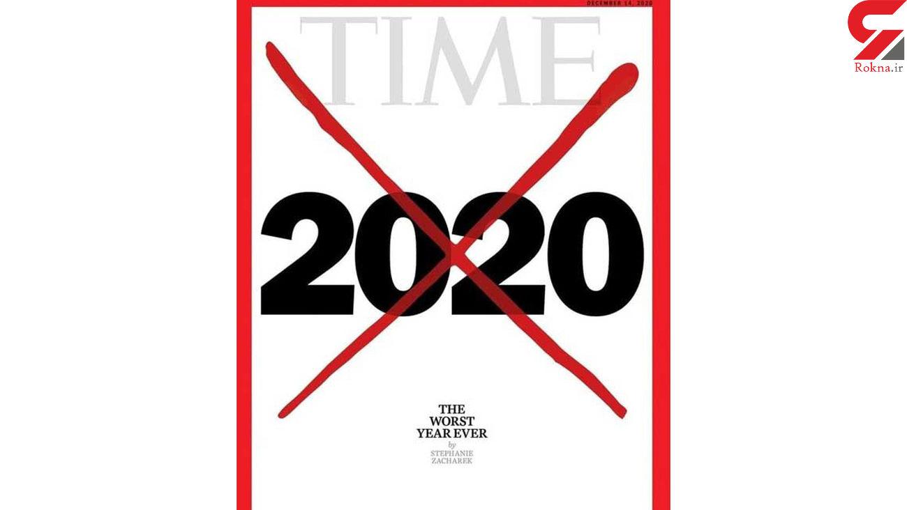 بدترین سال جهان روی جلد نشریه مشهور+عکس