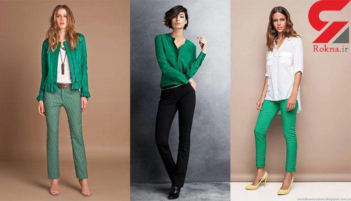 تیپهای جذاب زنانه با ست سبز رنگ+تصاویر