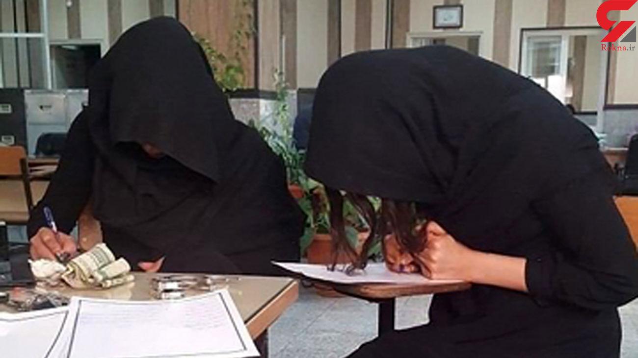 این 2 مادر دخترانشان را به قتل رساندند / اعترافات عجیب و باورنکردنی!