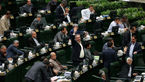 لایحه اصلاح قانون مبارزه با قاچاق کالا و ارز به کمیسیون اقتصادی ارجاع شد
