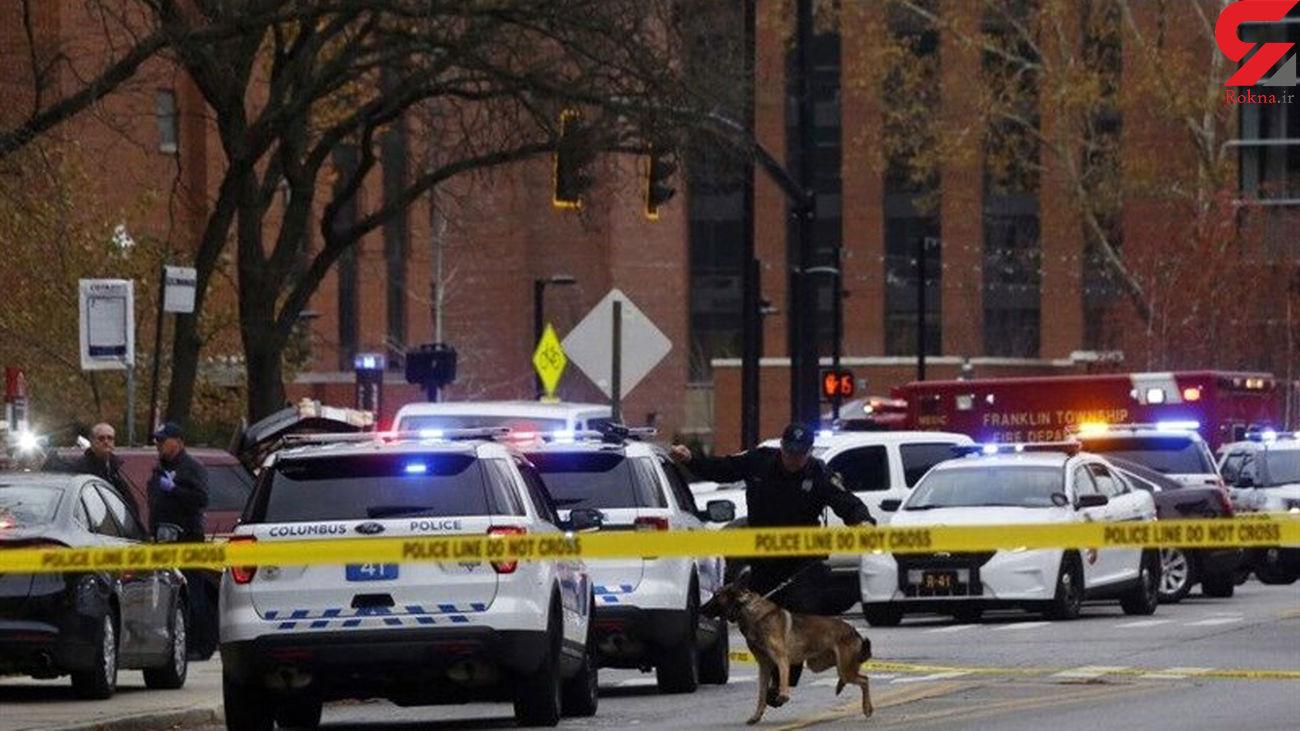 تیراندازی نزدیک دانشگاهی در نیوجرسی آمریکا / ۸ نفر کشته و زخمی شدند