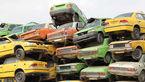 لغو قانون اسقاط خودرو در مناطق آزاد