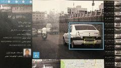 سامانه جدید هوشمند برای خودروهای پلیس ایران + عکس