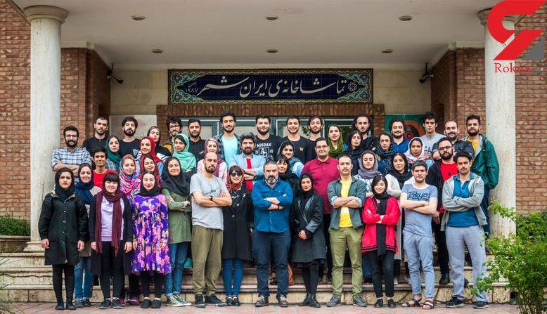 روایت اتفاقات «شهر ما» در تماشاخانه ایرانشهر