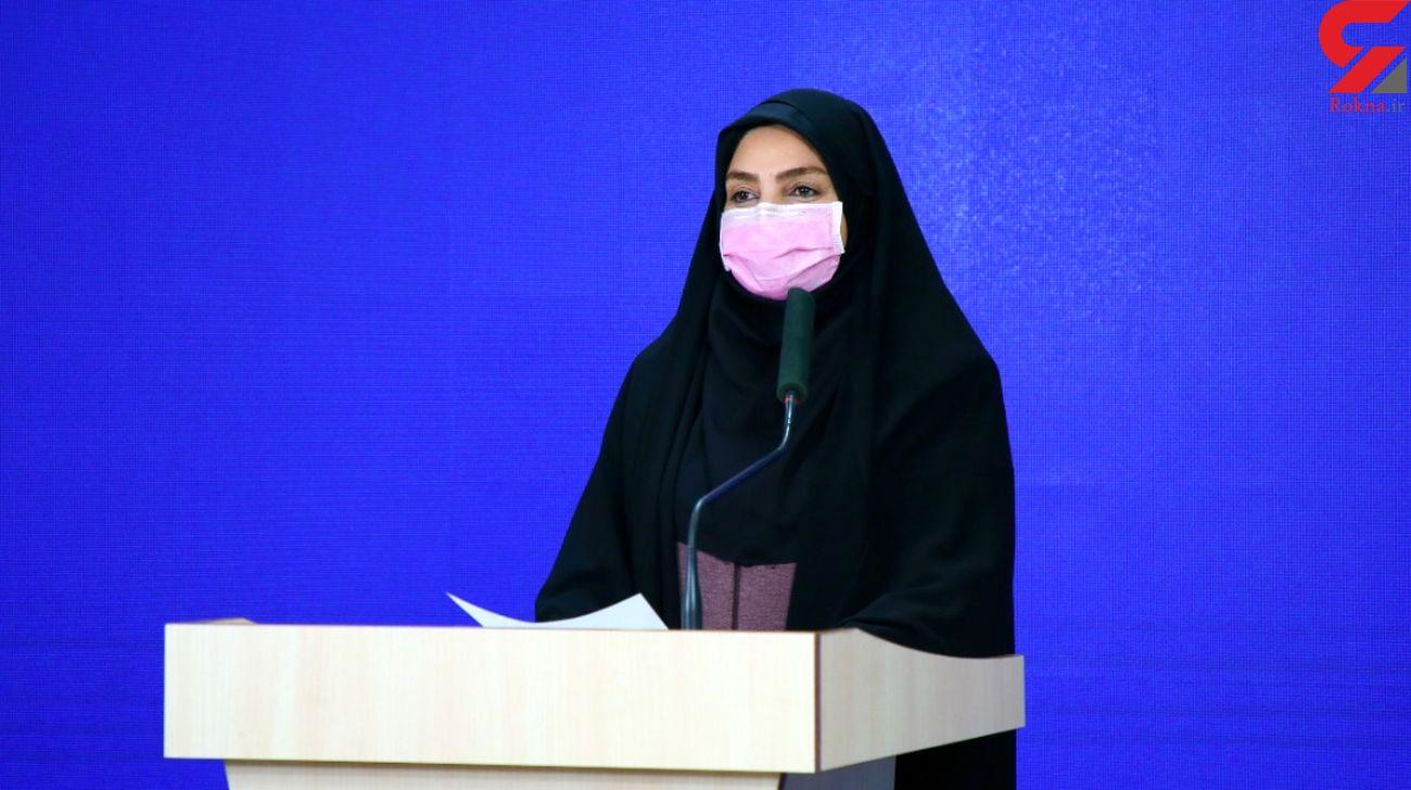 ۳۴۷ مبتلا به کرونا در 24 ساعت گذشته در ایران جانباختند /شناسایی ۱۳۳۴۱ بیمار جدید کووید۱۹