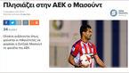 مسعود شجاعی به AEK پیوست