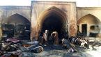 آتش سوزی در کاروانسرای قدیم تهران