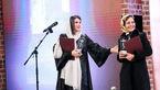 حجاب بازیگر معروف در اختتامیه جشنواره خبرساز شد / وقتی شال خانوم بازیگر از سرش می افتد +عکس