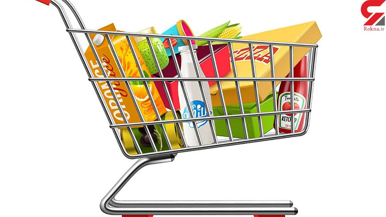 نکات مهم کرونایی هنگام خرید