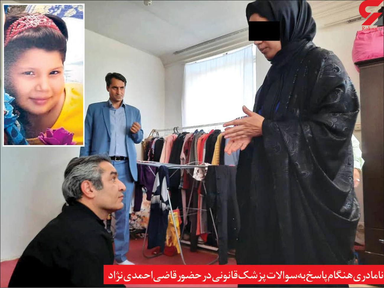 عکس نامادری در قتلگاه عسل دختر 10 ساله مشهدی / آخرین التماس های عسل قبل از مرگ