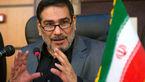 شمخانی: گفتوگوی مجدد درباره فعالیتهای هستهای ایران به معنای نابودی برجام است