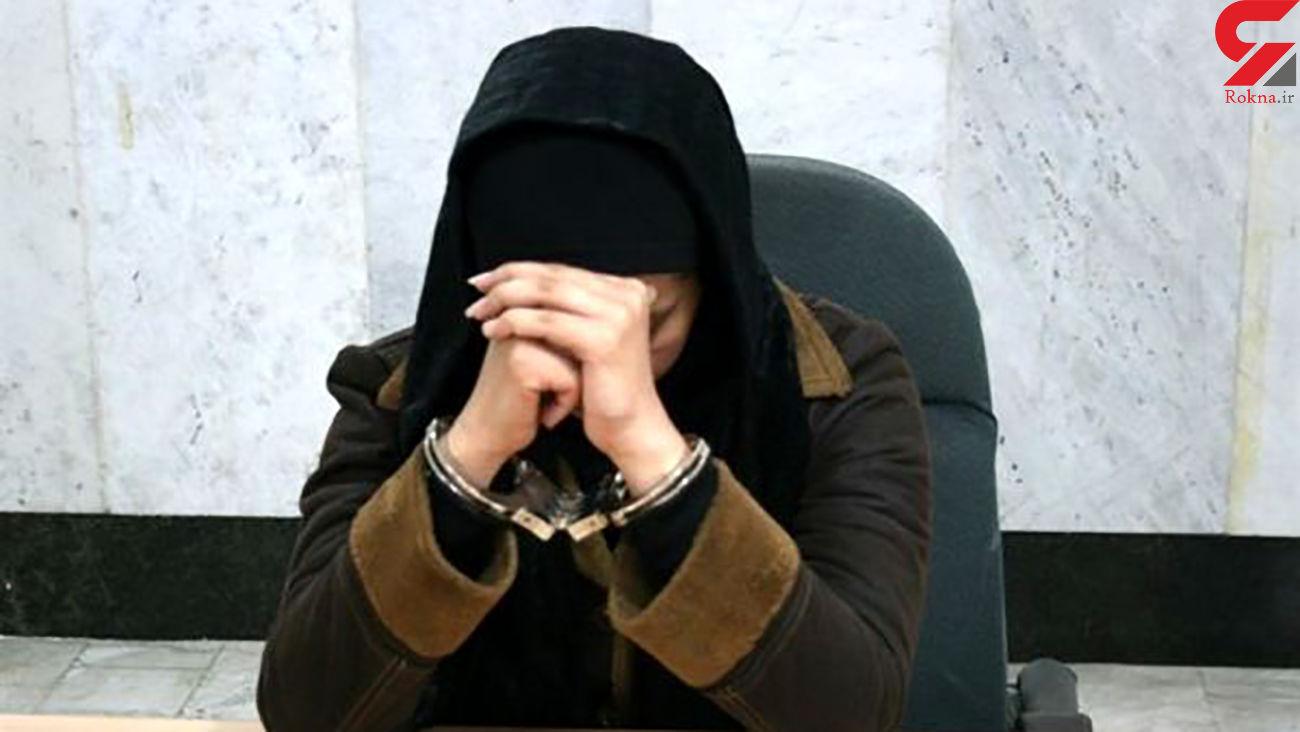 زن میلیاردر تهرانی 8 سال مخفی زندگی کرد