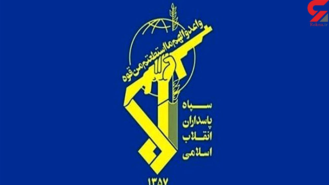 IRGC rejects claims about martyrdom of Resistance fighters