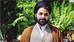 روحانی جنجالی مجبور به خداحافظی شد+عکس