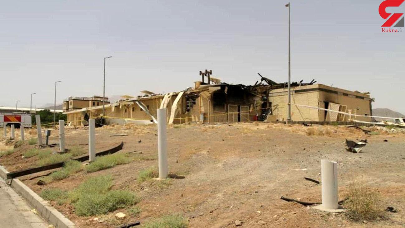 واکنش آمریکا به حادثه آتش سوزی نظنز