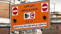پلیس راهور تهران غایب  جدال  شهرداری و وزارت بهداشت در اجرای طرح ترافیک / مردم ضرر می کنند!