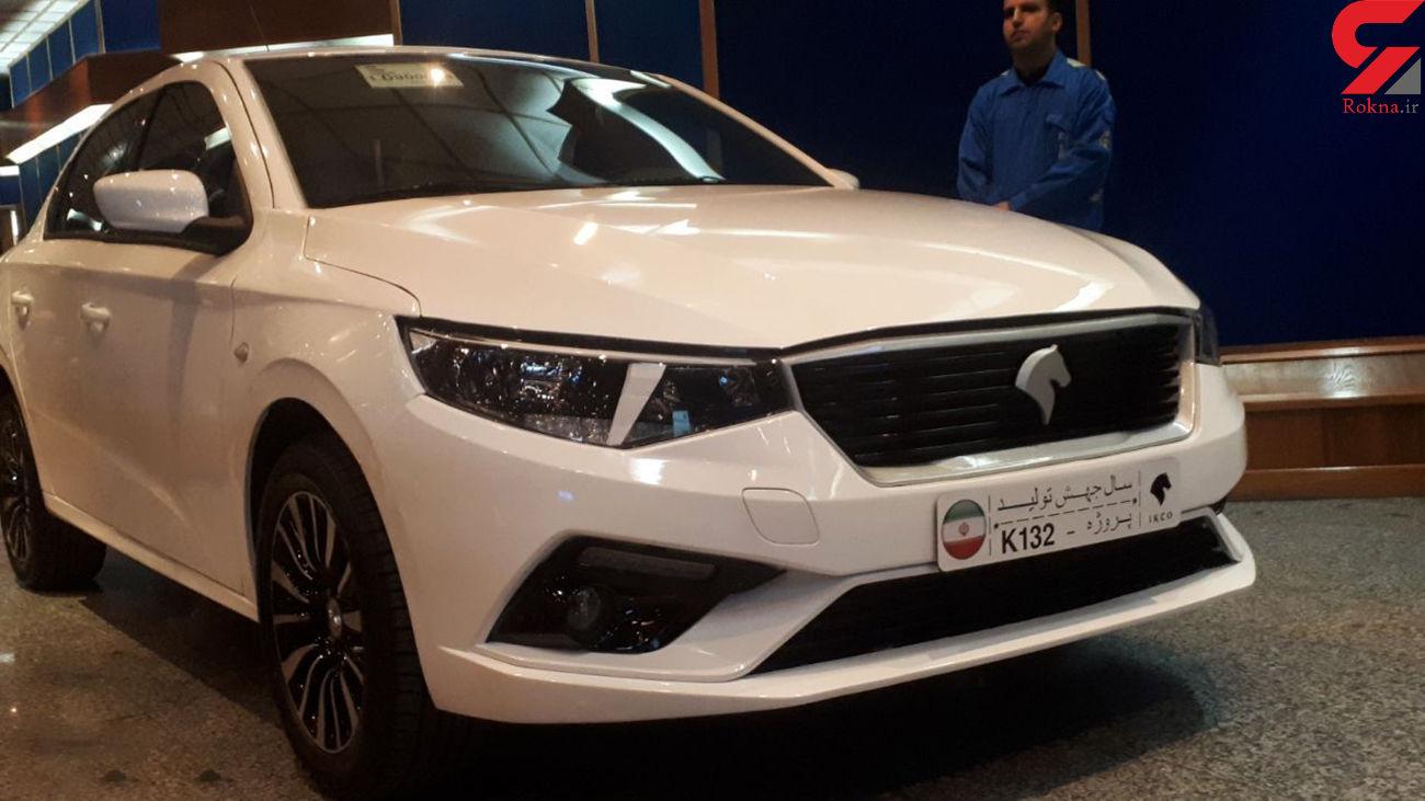 محصول جدید ایران خودرو رونمایی شد + عکس