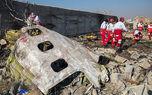 آخرین خبر درباره جعبه سیاه پرواز اوکراین + عکس ها