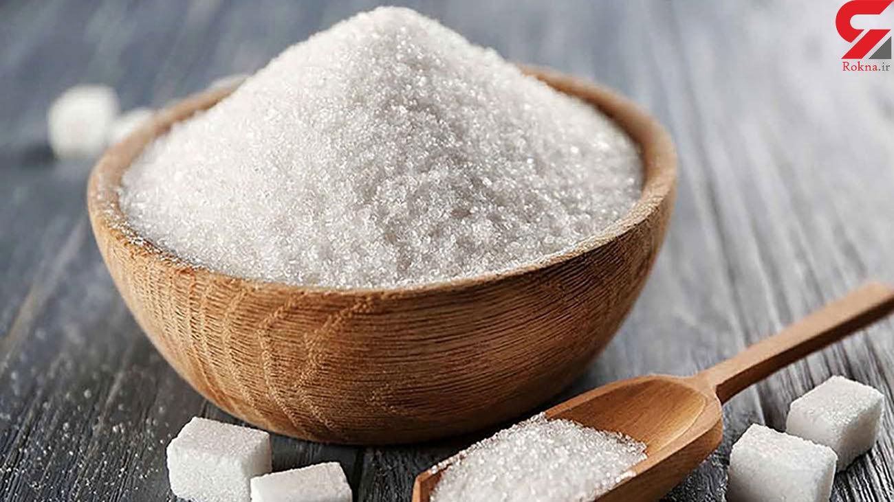 قیمت شکر در بازار اعلام شد