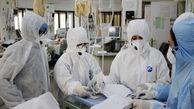 کاهش مراجعه کرونایی 40درصدی به مراکز درمانی