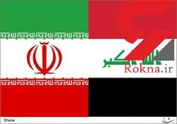 دو تفاهمنامه برای امضا از سوی وزیران نفت ایران و عراق نهایی شد
