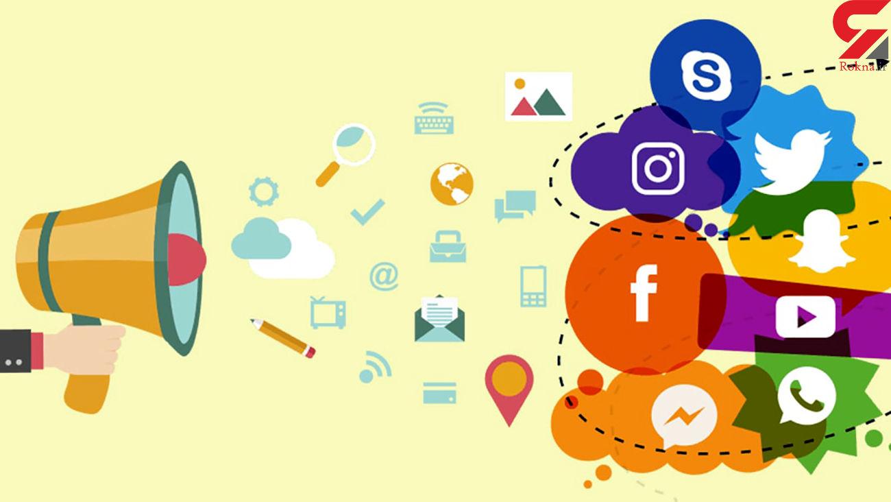 حجم تبادل اطلاعات در رسانههای اجتماعی چقدر است؟