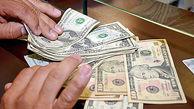 قیمت دلار و یورو امروز پنجشنبه 6 آذر 99 + جدول