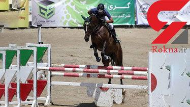 معرفی برترین های مسابقات پرش با اسب در دامغان