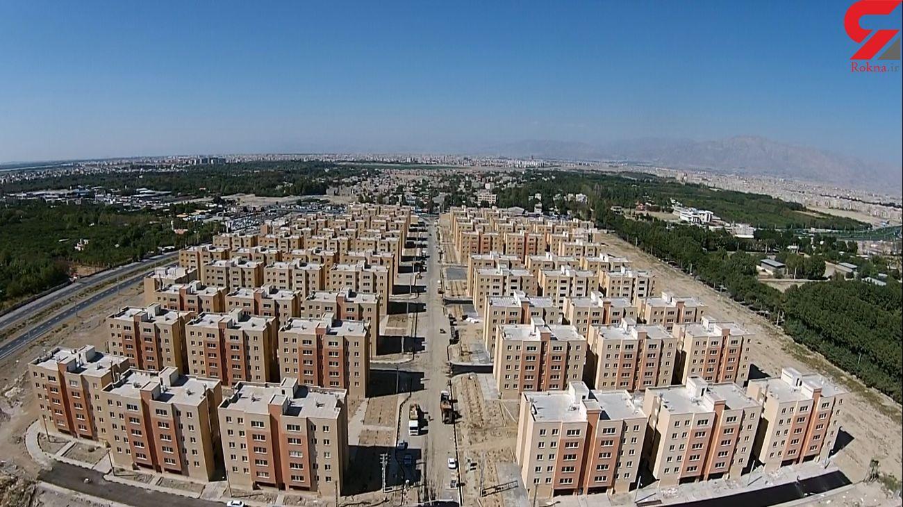 ۱۰ میلیون ایرانی زمین ۲۰۰ متری می گیرند ؟