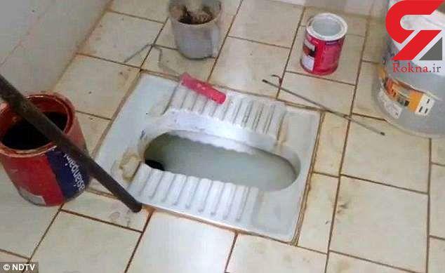پدر و مادری نوزاد دختر را در توالت انداختند و سیفون را کشیدند