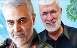 وجود اسناد منتشر نشده درباره دست داشتن سران منطقه در ترور سردار سلیمانی
