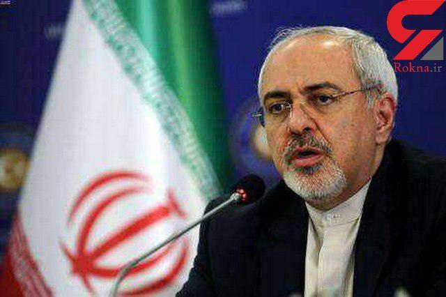 ظریف : اروپاییها در موقعیتی نیستند که از ایران انتقاد کنند