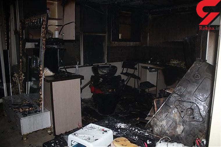 مهار آتش سوزی آرایشگاه زنانه توسط همسایگان / در مهاباد رخ داد