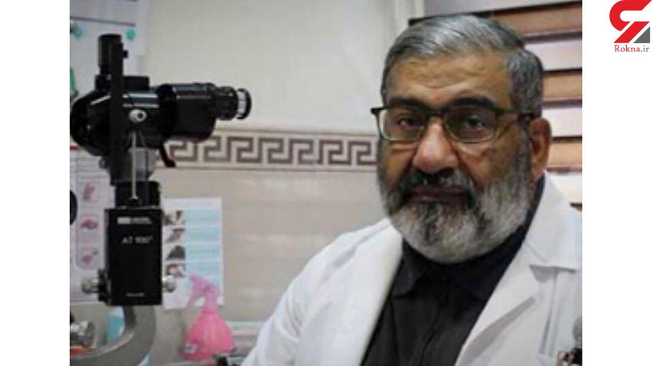 کرونا جان دکتر سرشناس ایرانی را گرفت + عکس