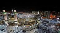 اقدام بیسابقه عربستان در مراسم حج امسال