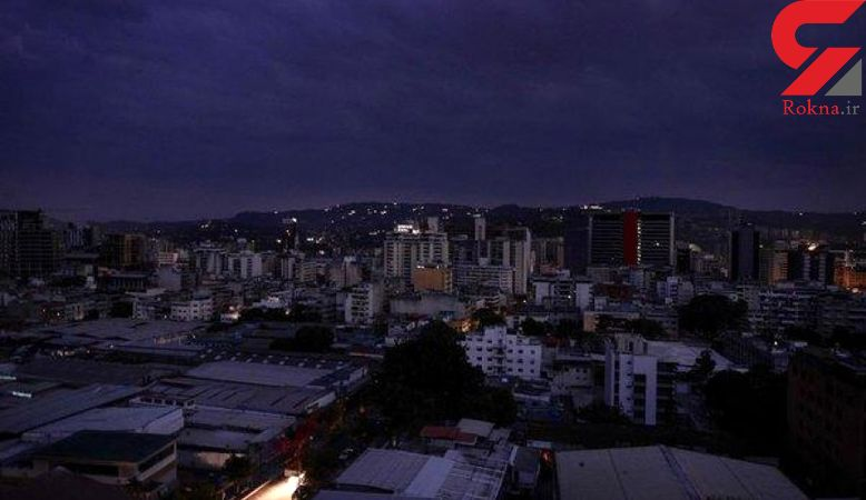 قطعی برق کمسابقه و خاموشی گسترده در ونزوئلا