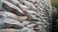 کشف احتکار 10 تن برنج در قم