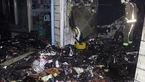 انبار و فروشگاه کفش در تهران آتش گرفت