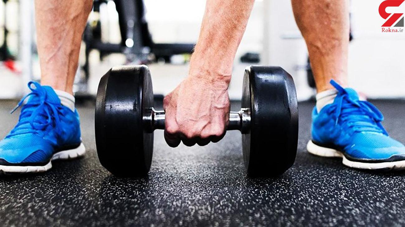 عمر طولانی می خواهید ورزش کنید