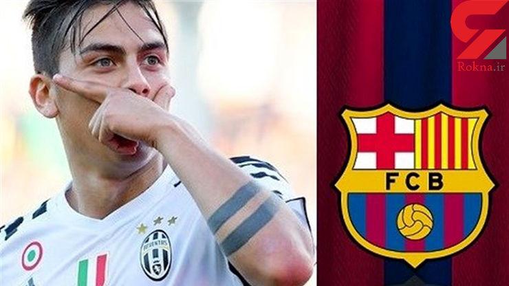بارسلونا با ۱۲۰ میلیون یورو به دنبال دیبالا