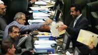 تصویب لایحه تشکیل سازمان صنایع دریایی نیروهای مسلح در مجلس
